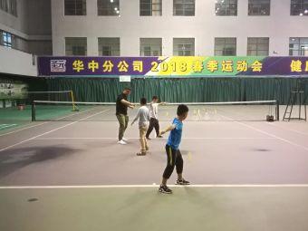 洛阳趣步网球中心