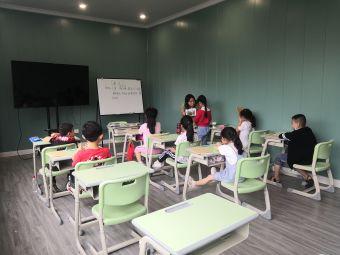 千智禾培训学校