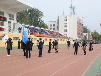 河南省新乡市第一中学
