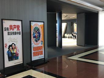 廊坊国际会议展览中心-综合楼