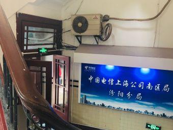 中國電信上海公司網絡運行部網絡資源中心