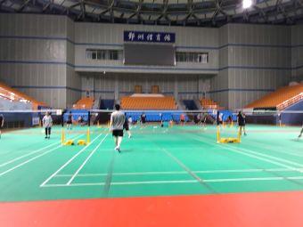 惠风羽毛球馆