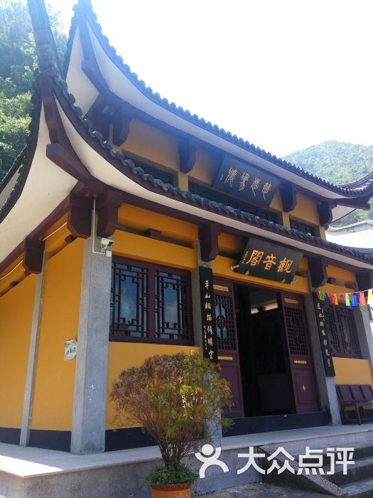 中国石雕文化旅游区-图片-青田县周边游-大众点评网