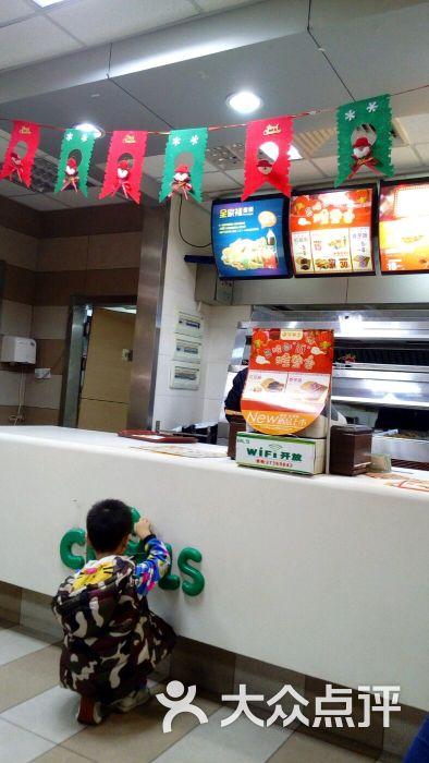 华莱士炸鸡汉堡(西乡鹤州店)-图片-深圳美食-大众点评