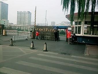 山东省临沂第二中学