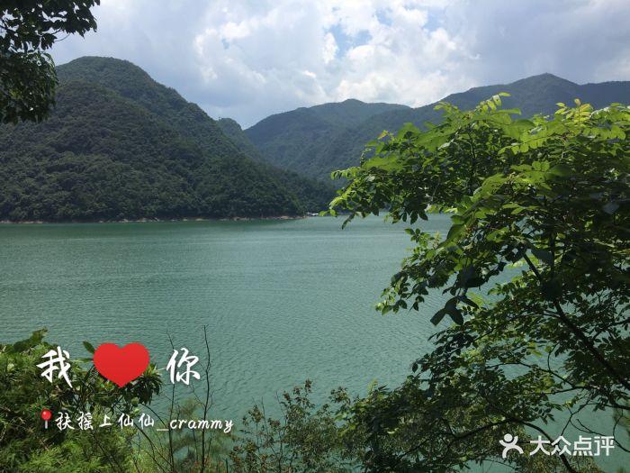 浙东大峡谷风景区图片 - 第17张