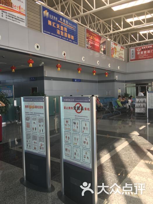 张掖甘州机场-图片-张掖生活服务-大众点评网