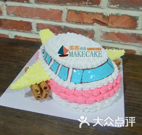 美客蛋糕-飞机蛋糕图片-福州美食-大众点评网