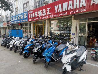 168车辆总汇(振兴街店)