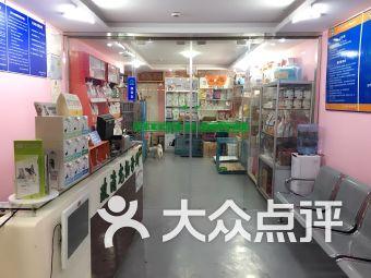 (蔡家)政清宠物诊所(江桥万达店)