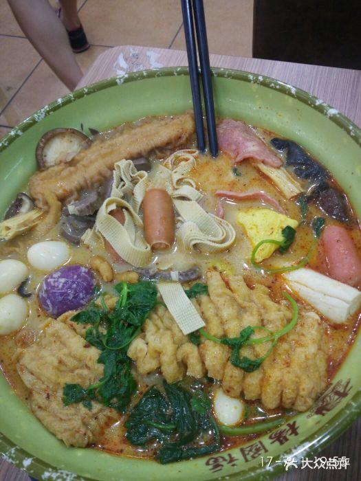美食:人民路龙华地址中心v美食商业美食街A2.丽城附近广场万浩邯郸图片