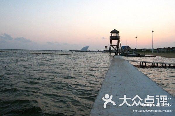 碧海金沙水上乐园 碧海金沙的夕阳 上海景点图片