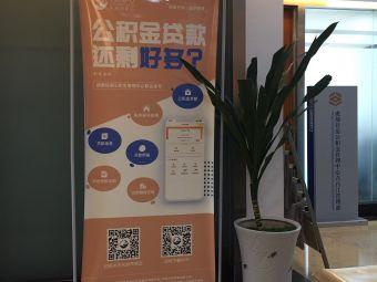 青白江区政务服务中心充电站