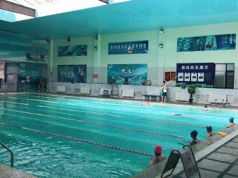 家和游泳健身