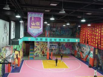钛镁篮球公园
