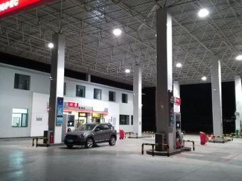 中国石化(新力加油站)