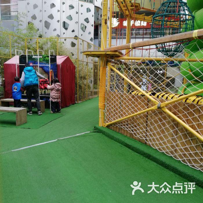 亚马逊王国探险乐园图片-北京儿童主题乐园-大众点评网