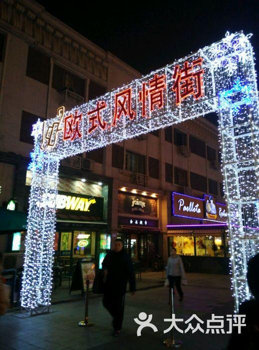 小白楼1902欧式风情街-图片-天津景点-大众点评网