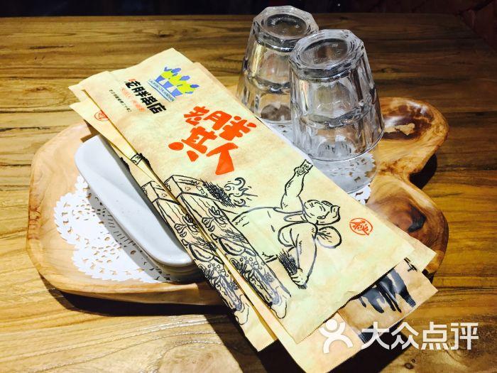 老胖串店(哈西店)-图片-哈尔滨美食-大众点评网的v图片美食江油图片