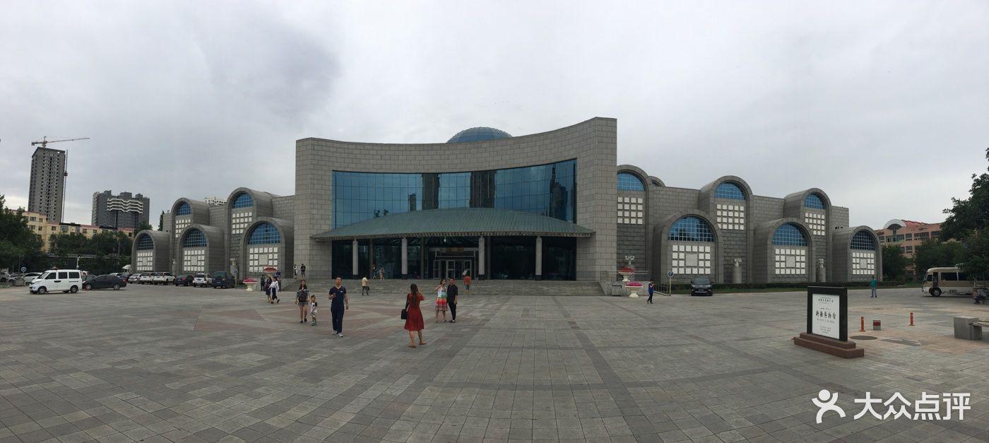 新疆维吾尔自治区博物馆门面图片 - 第33张