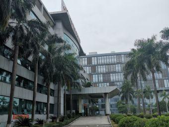 深圳职业技术学院继培学院奋达教学区(奋达教学区)