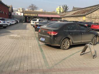 南阳府衙-停车场