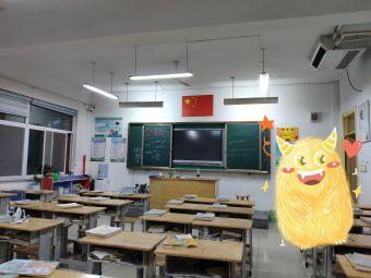博兴县第三小学