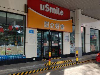 中国石油山东济南销售分公司(第57加油站)