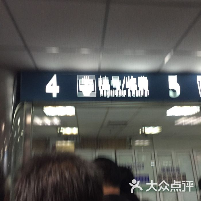 华山医院(宝山分院)-图片-上海医疗健康