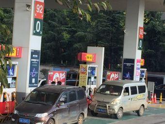 中国石油加油站(广福路)