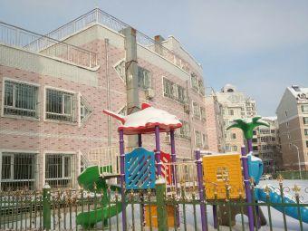 政府机关第四幼儿园