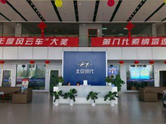 北京现代(永宁汽车城店)
