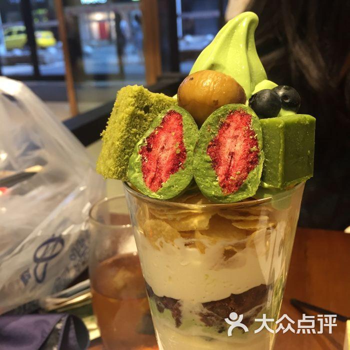 无邪日式抹茶甜品的点评签名设计杨琴图片