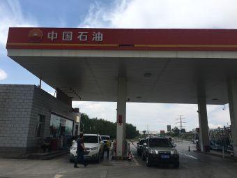 中国石油接驾嘴服务区加油站B站