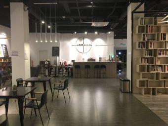 39度空间艺术创意社区