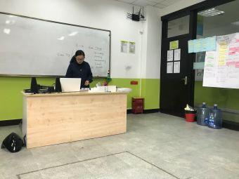 四川外语学院-歌德语言中心
