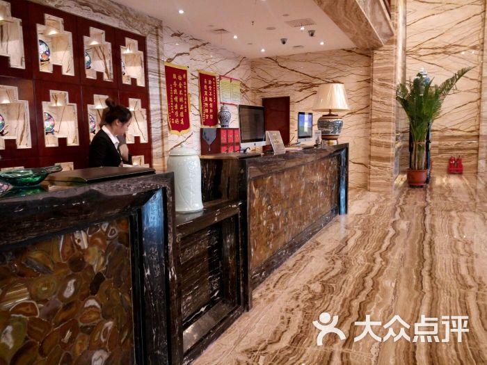 盛世澜湾温泉酒店图片 - 第2张