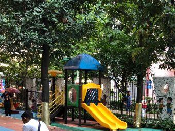 怡芳艺术幼儿园