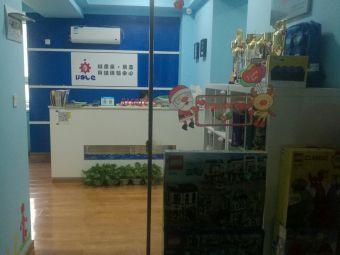 唯思乐乐高科技体验中心(哈西店)