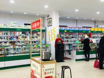 新药特药医疗器械商店(五常市店)