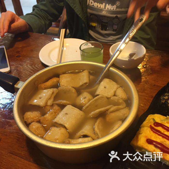小木屋米酒店-图片-辽阳美食-大众点评网