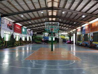 启超篮球训练营