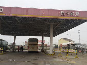 中国石油昆仑能源LNG加气站