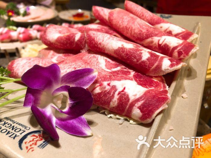 小龙坎老图片(江汉路店)火锅精品肥牛-第23张食品实心实意图片