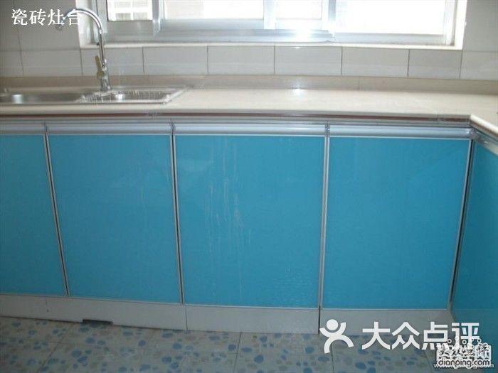 全瓷整体厨房灶台