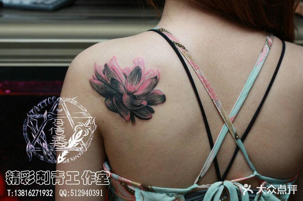 精彩刺青之潮战tattoo(长临路店)上海纹身 荷花纹身 上海合信义纹身