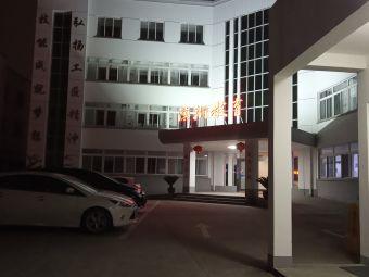 吴江滨湖教育培训中心
