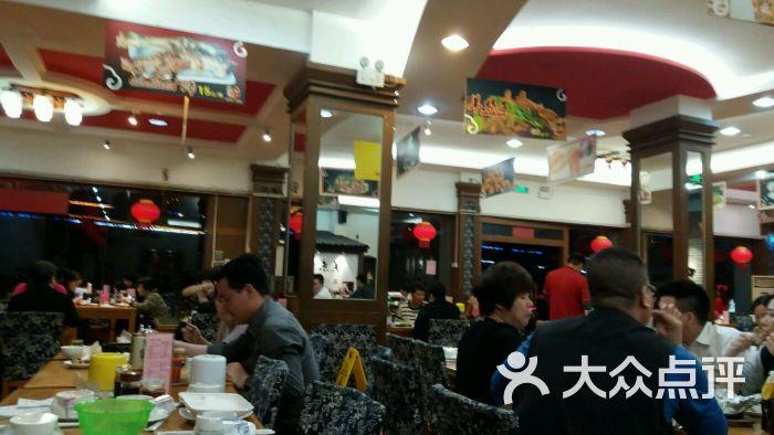 那旮沓东北饺子馆(大良体育中心店)-图片-顺怎样描写舞龙舞狮子图片