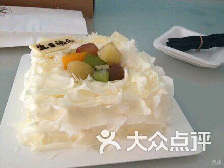 唯品客蛋糕(醇正欧式乳脂奶油蛋糕)-图片-芜湖美食
