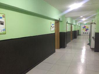 奥蓝朵文化艺术培训学校